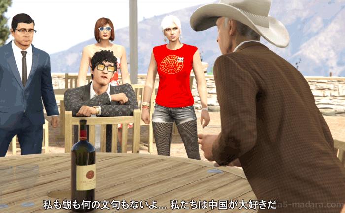 GTA5カジノアップデート『カジノ:剛腕戦術』会合場所開始