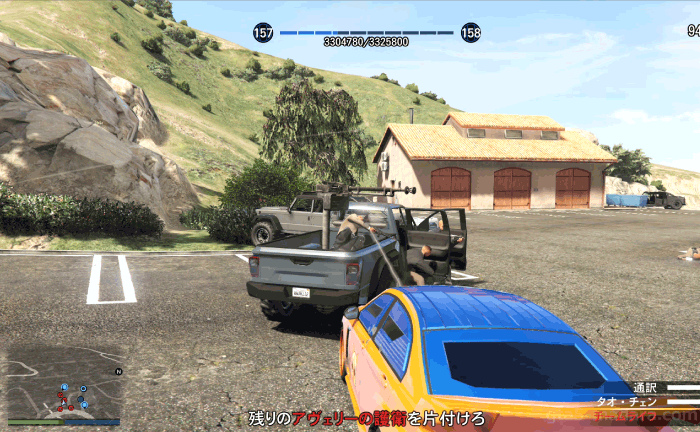 GTA5カジノアップデート『カジノ:剛腕戦術』個人車両に乗る
