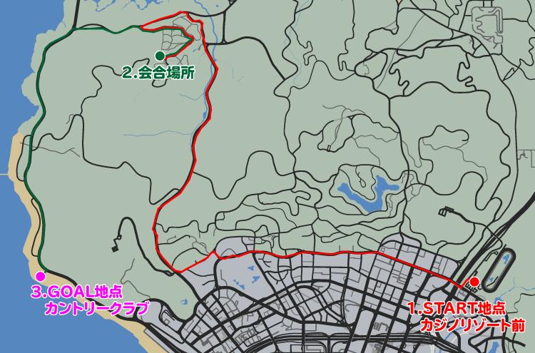 GTA5カジノアップデート『カジノ:剛腕戦術』ルートマップ