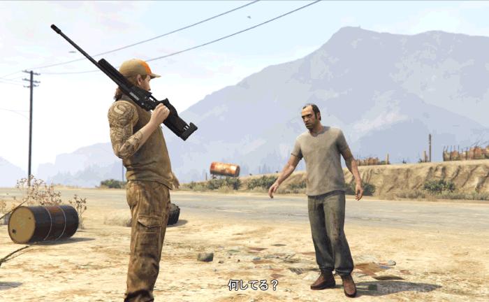 GTA5不審者と変質者『シューティング・ゲーム』クリータスに話しかける