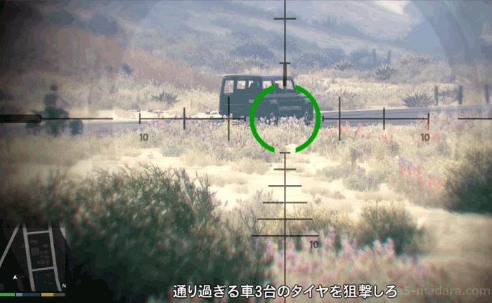 GTA5不審者と変質者『シューティング・ゲーム』車のタイヤを狙撃する