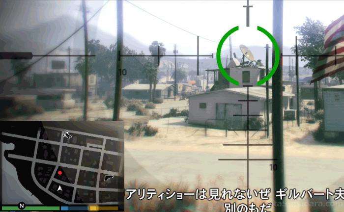 GTA5不審者と変質者『シューティング・ゲーム』衛星アンテナ