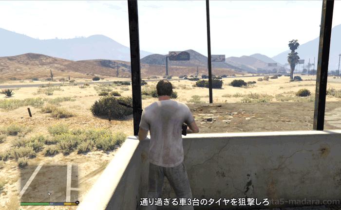 GTA5不審者と変質者『シューティング・ゲーム』タイヤの狙い方