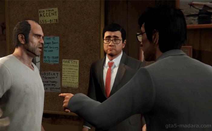 GTA5ストーリーミッション『トレバーフィリップス工業』チェンと通訳