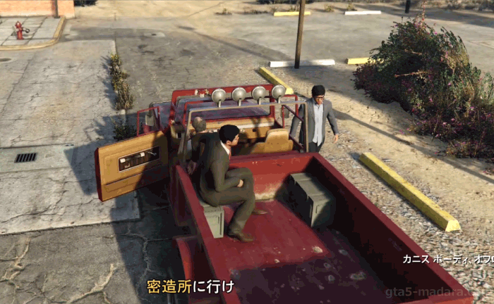 GTA5ストーリーミッション『トレバーフィリップス工業』チェンと通訳を密造所に連れて行く