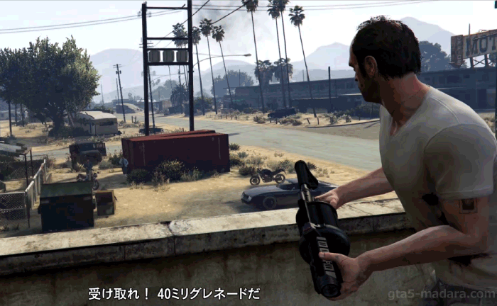 GTA5ストーリーミッション『トレバーフィリップス工業』オルテガの手下を始末する