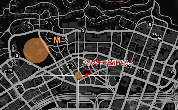 GTA5不審者と変質者『バインウッド土産:ケリー』ミッション発生場所