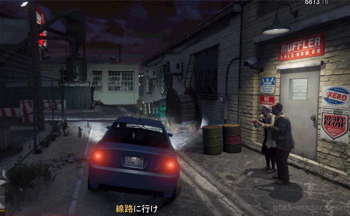 GTA5不審者と変質者『バインウッド最後の土産』ナイジェルの車に乗る