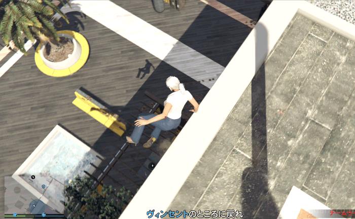GTA5カジノアップデート『カジノ:逆風』ミッション終了