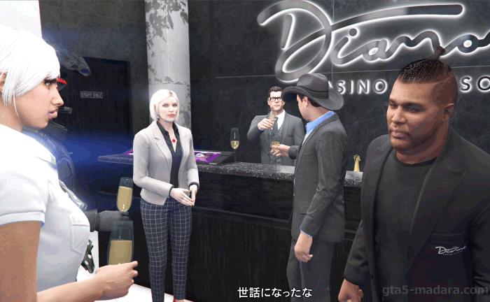 GTA5カジノアップデート『カジノ:清算』ミッション終了