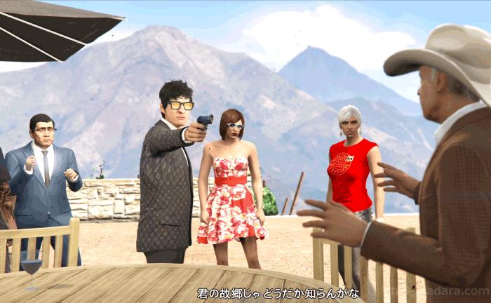 GTA5カジノミッション