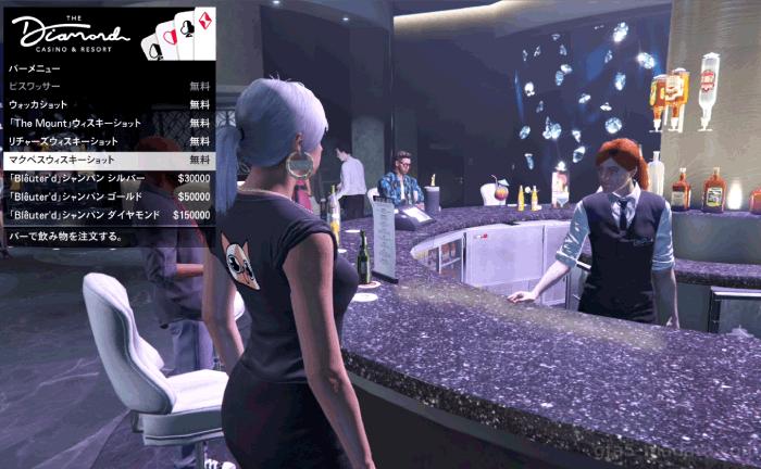 GTA5カジノの裏仕事『被害拡大の防止(Damage Control)』カジノのバーでお酒を飲む
