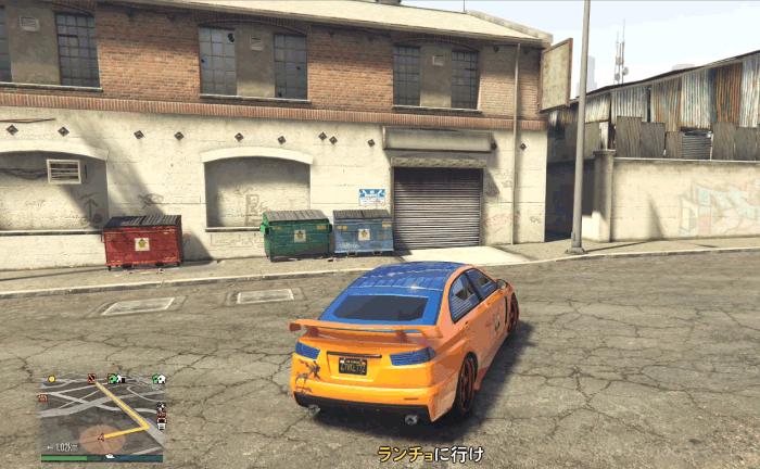 GTA5カジノの裏仕事『消えた配達物』GPSが途絶えた場所