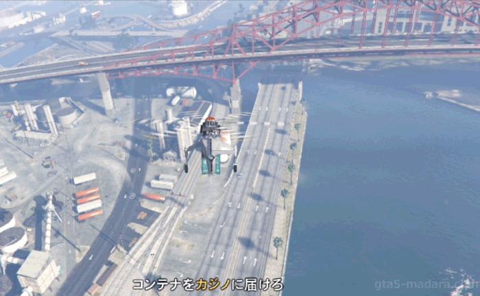 GTA5カジノの裏仕事『スロットマシン』スカイリフトでコンテナを空輸する