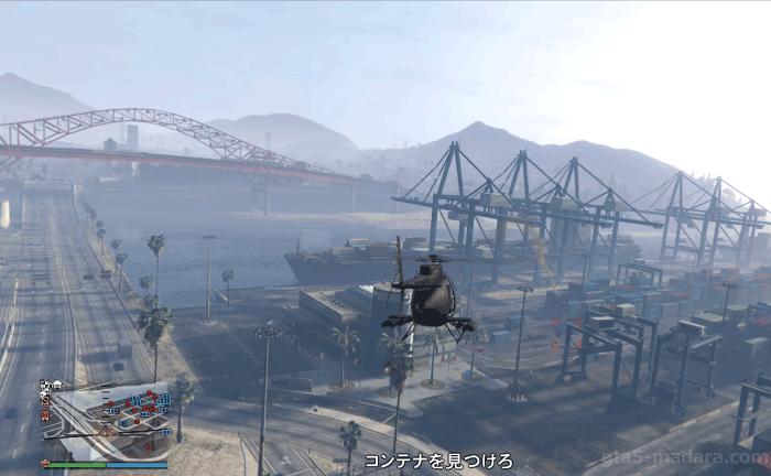 GTA5カジノの裏仕事『スロットマシン』ターミナルでの銃撃戦