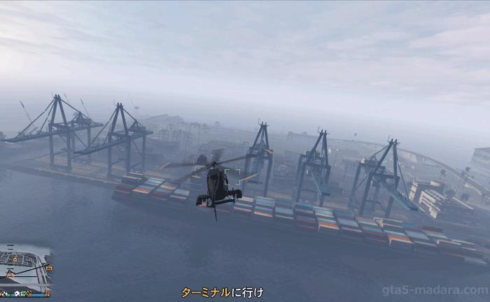 GTA5カジノの裏仕事『スロットマシン』埠頭のターミナルに行く