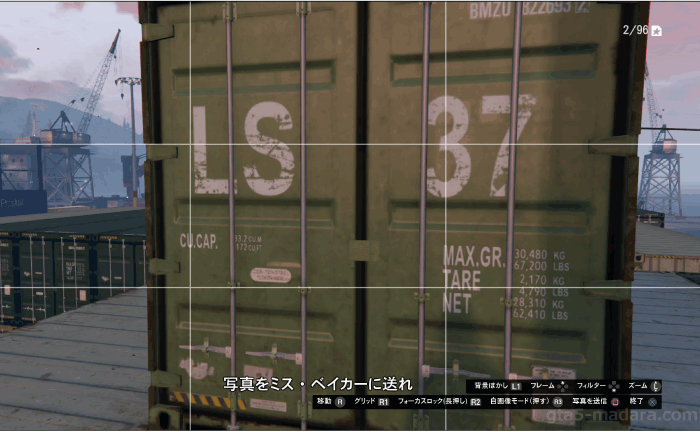 GTA5カジノの裏仕事『スロットマシン』コンテナのコード番号