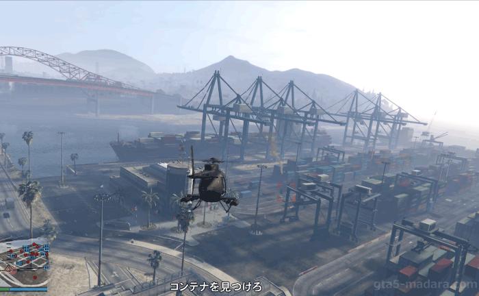GTA5カジノの裏仕事『スロットマシン』ターミナルの敵を全滅させる