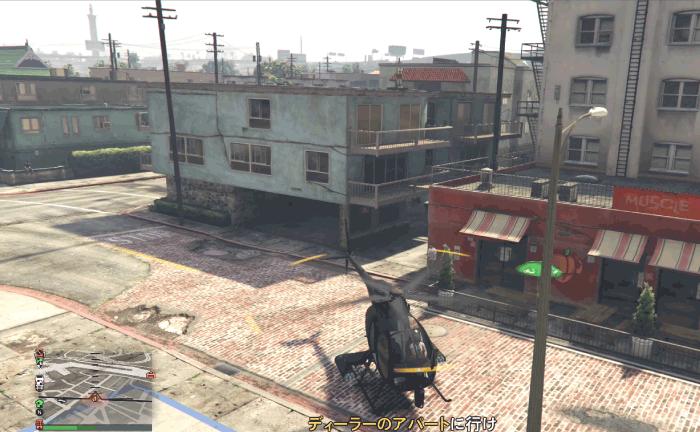 GTA5カジノの裏仕事『解雇』ディーラーの住むアパート