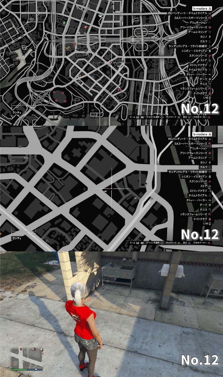 GTA5アクションフィギュア集め