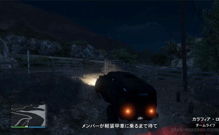 GTA5ヒューメイン研究所襲撃『EMP配達』インサージェントに乗り込むのを待つ