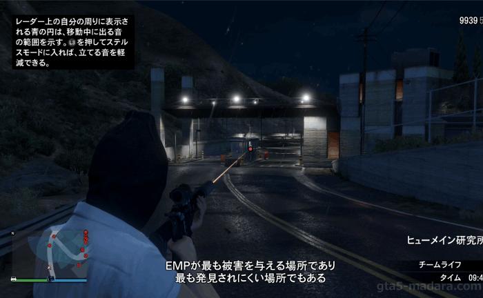 GTA5ヒューメイン研究所襲撃『EMP配達』研究所侵入