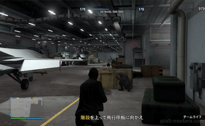 GTA5ヒューメイン研究所襲撃『EMP』空母内部