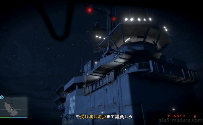 GTA5ヒューメイン研究所襲撃『EMP』ハイドラを護衛しろ