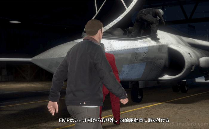 GTA5ヒューメイン研究所襲撃『EMP』サンディ海岸飛行場まで運ぶ