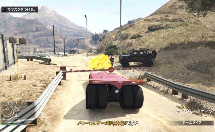 GTA5ヒューメイン研究所襲撃『軽装甲車』デイビス・クオーツ採石場