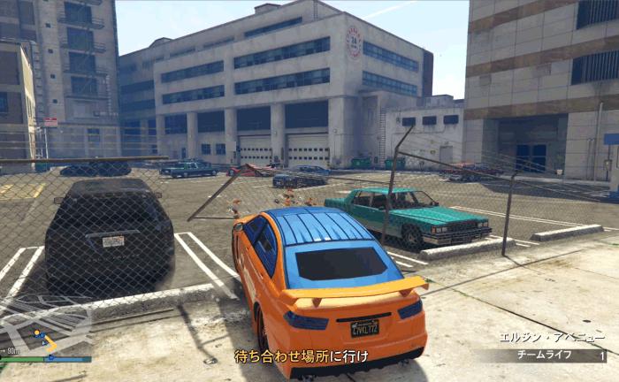 駐車場のフェンスを破壊