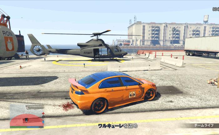 GTA5ヒューメイン研究所襲撃『戦闘ヘリ』ワルキューレを盗め