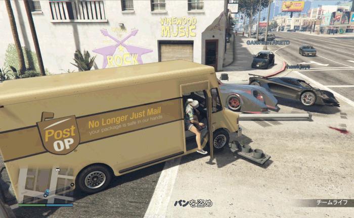 GTA5パシフィック銀行強盗『バン』バンを奪え