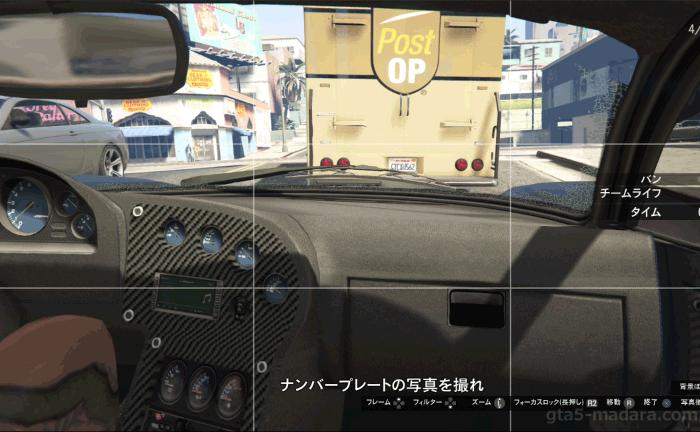 GTA5パシフィック銀行強盗『バン』バンの写真を撮る