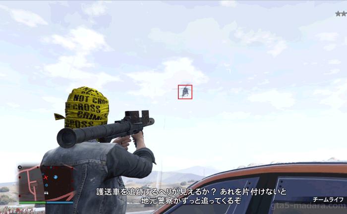GTA5脱獄大作戦『バス』護送車を守る