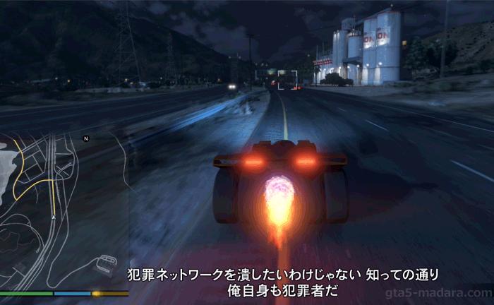 GTA5脱獄大作戦『飛行機』マッケンジー飛行場
