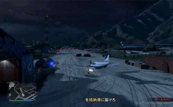 GTA5脱獄大作戦『飛行機』ロスサントス空港へ届ける