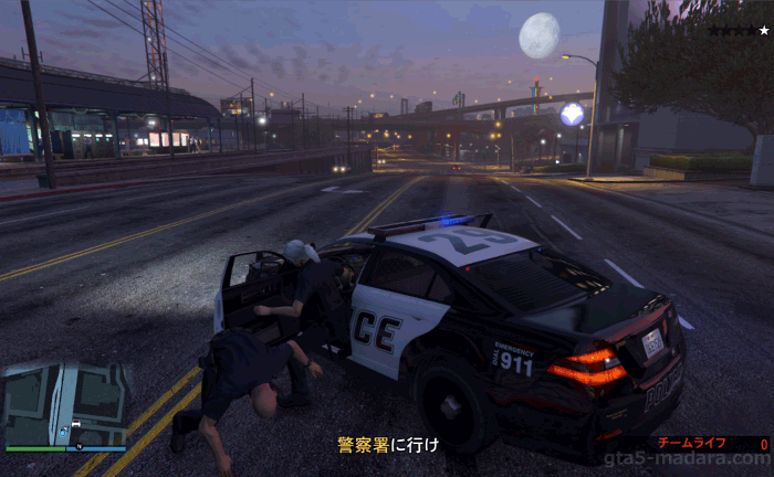 GTA5脱獄大作戦『警察署』ポリス・クルーザーを奪え