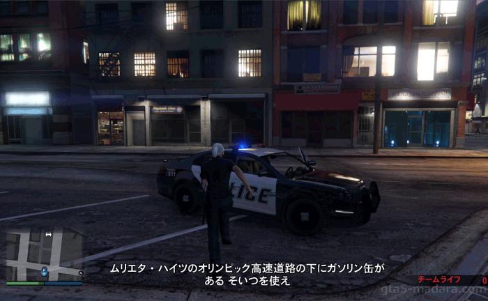 GTA5脱獄大作戦『警察署』ポリスクルーザーに乗る