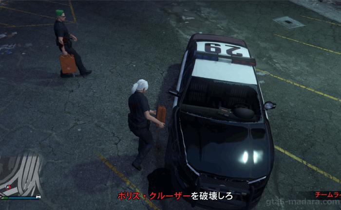 GTA5脱獄大作戦『警察署』パトカーを処分する