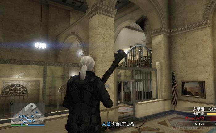 GTA5パシフィック銀行強盗『フィナーレ』人質を制圧する