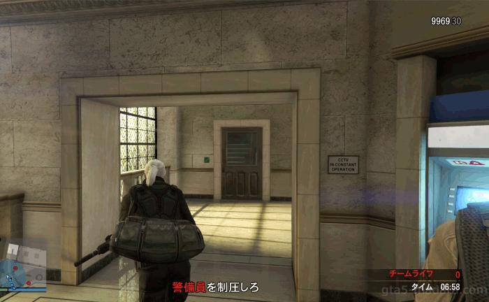 GTA5パシフィック銀行強盗『フィナーレ』警備員を制圧する