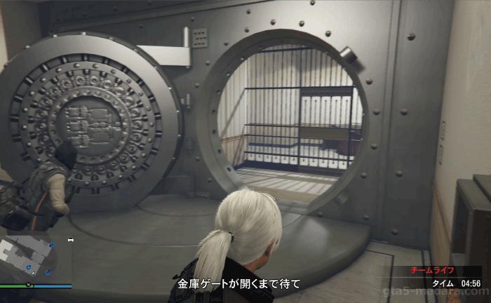 GTA5パシフィック銀行強盗『フィナーレ』ゲートを開けるのを待つ