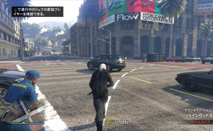 GTA5パシフィック銀行強盗『フィナーレ』銀行に入れ