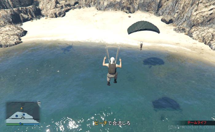 GTA5脱獄大作戦『フィナーレ』ビーチで合流する