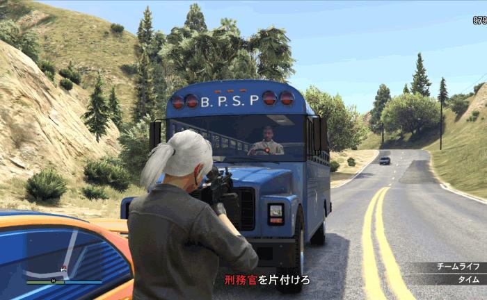 GTA5脱獄大作戦『フィナーレ』刑務官を片付ける