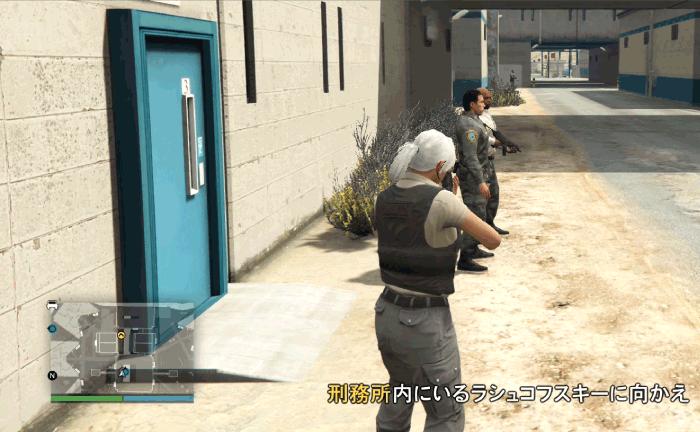 GTA5脱獄大作戦『フィナーレ』刑務官を倒す