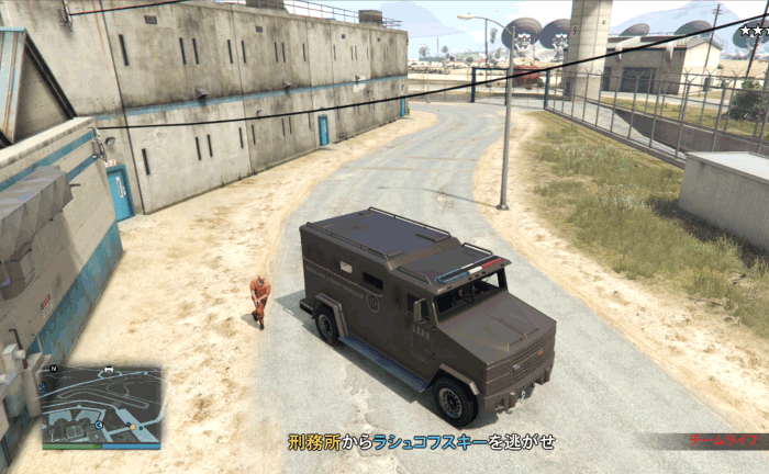 GTA5脱獄大作戦『フィナーレ』刑務所から脱出する
