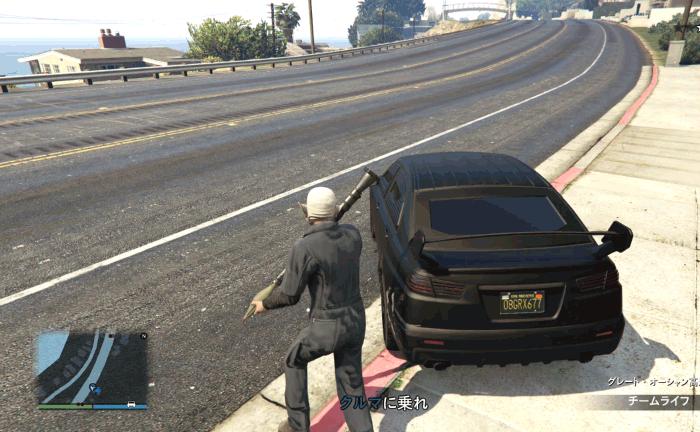 GTA5『フリーサ強盗:フィナーレ』車に乗る