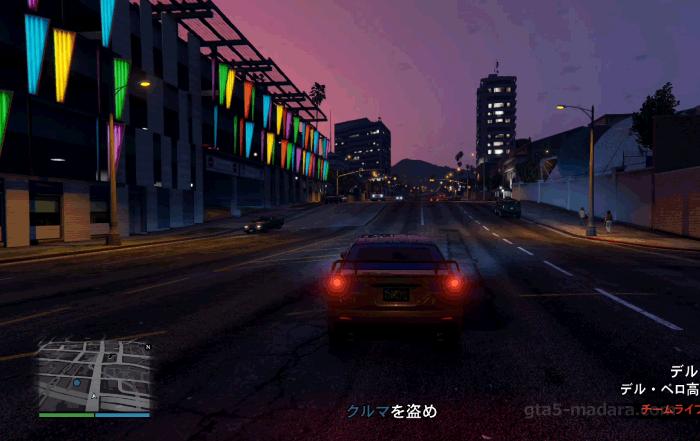 GTA5オンライン強盗『フリーサ:クルマ』車を盗め